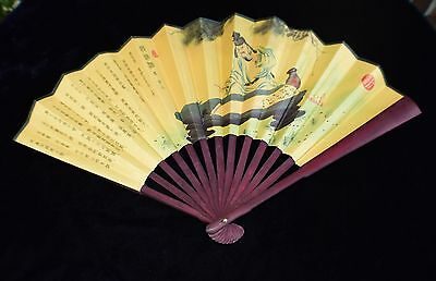"Vintage Hand Painted Silk Oriental Asian Chinese Made Hand Fan 10"" H  x 17"" W"
