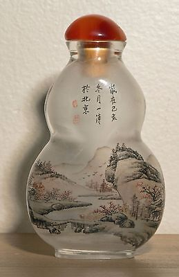 Inside Painted Snuff Bottle - Artist Signed