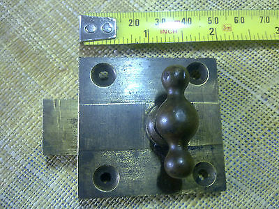 brass cabinet latch, antique or vintage