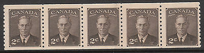 Canada 1949 1950 #420 Mnh/muh Mint Gv1 Coil Stamp Strip