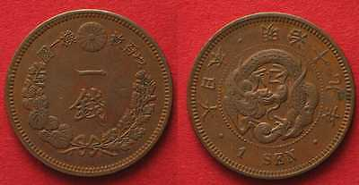 JAPAN 1 Sen Yr.9(1876) MEIJI copper VF+ # 90275
