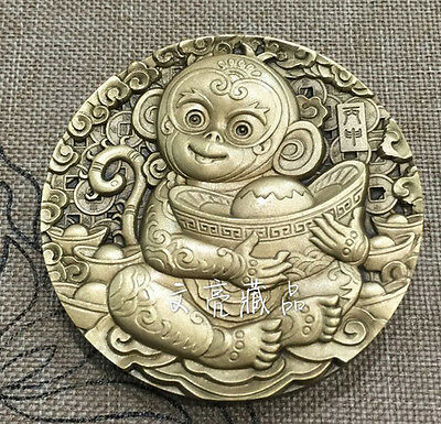 2016 Chinese Zodiac Brass Medal-Year of the Monkey 45mm Shenyang Mint with COA