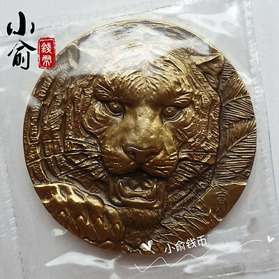 Chinese Zodiac Brass Medal-Year of the Tiger 60mm Shanghai Mint COA