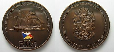 British Medals P&O 150 YEARS 1987 bronze medal 76mm enamel # 93797