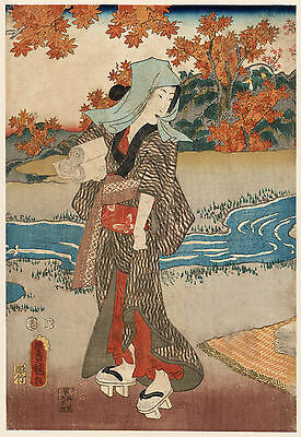 Japanese Art Print: A Woman standing under maple leaves. Fine Art Reproduction