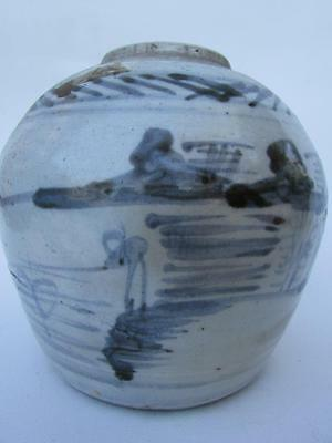Qing Dynasty Blue and White Chinese Ginger Jar circa 1800s