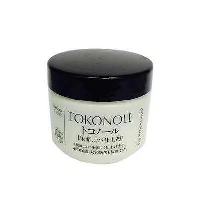 Seiwa Tokonole Leathercraft Tragacanth Leather Burnishing Gum 120ml Clear