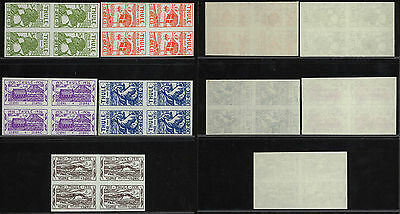 Greenland Thule 1935 - Imperforate Yv # 1/5 - MNH Stamps