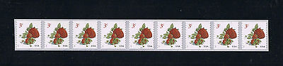 US NEW 2017 Strawberries (Sc #) Plate Number Strip of 9 Postage Stamp