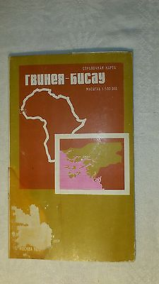 Reference Map of Guinea-Bissau Africa in Russian 1977 Old Vtg Soviet Big Wall