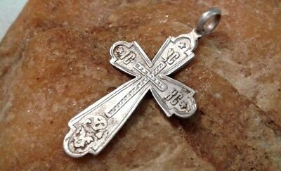 """ANTIQUE RUSSIAN SILVER 84 EASTERN ORTHODOX or CATHOLIC """"SKULL"""" CROSS 19th CENT."""