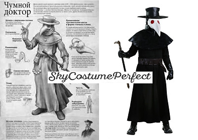 FREE WORLD WIDE SHIP Black Plague Doctor Mask Cosplay Costume Set
