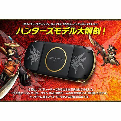 SONY PSP 3000 Limited Edition Monster Hunter Portable Console *VGC*+Warranty!