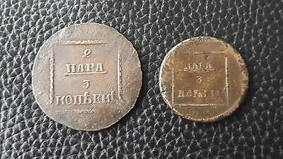 Russian Empire Para And 2 Para Coins Rare Lot 1772