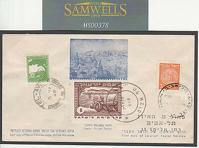 MS378 1948 ISRAEL Forerunner Interim Issue *Last Day*Palestine Illustrated Cover