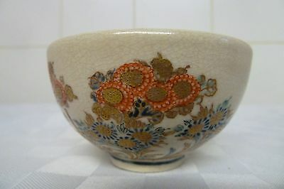 Vintage Small Chinese Bowl / Tea Cup Gilt Floral Decoration Signed