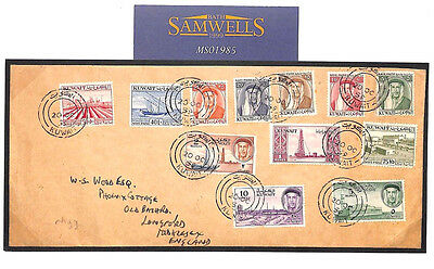 MS1985 1959 KUWAIT Complete Definitive Set to 10r HIGH VALUE {12} Cover England