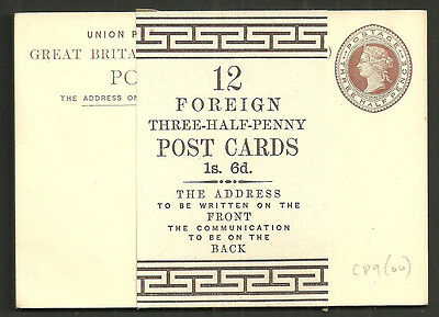 Qv 11/2D 12 Post Cards With Wrapper Band 12 Foreign 11/2D Post Cards 1S 6D Cp9