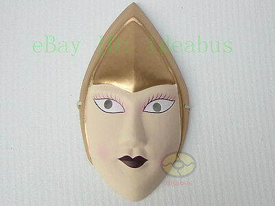 Movie Masquerade Paper Pulp Hand Painted Costume Party Mask - Pointed Face Chin