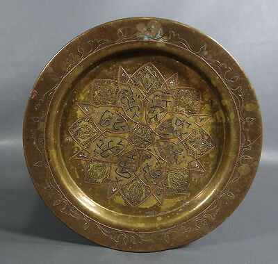 Damascene Near East Revival Cairo-ware hammered inlaid Silver Copper Mamluk Tray