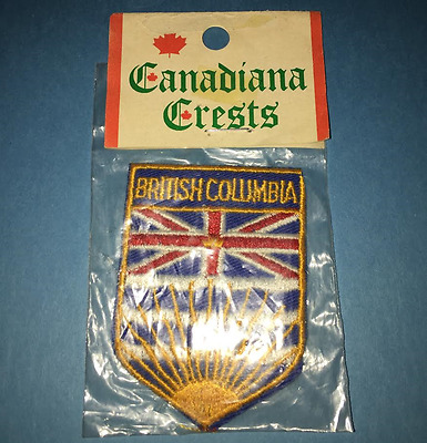 Vintage 1970's Travel Patch Crest British Columbia Canada Iron On NIP