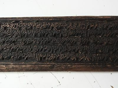 Antique Mongolian Buddhist Hand Carved Wooden Block