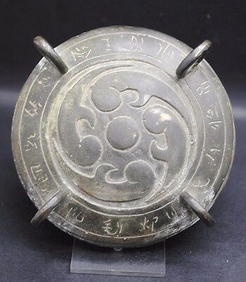 Ancient Chinese Decorated Urn Lid With Calligraphy