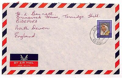 UU213 1973 Kuwait Commercial Airmail Devon GB Cover samwells-covers