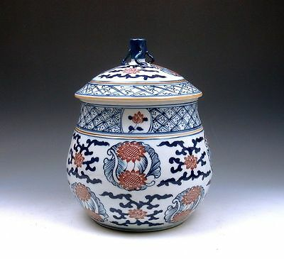 Blue&White Glazed Porcleain Ox-Blood Red Flower Painted Jar w/ Lidded Cover