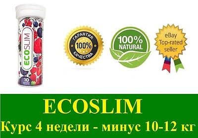 ECOSLIM weight loss supplement, only natural ingredients
