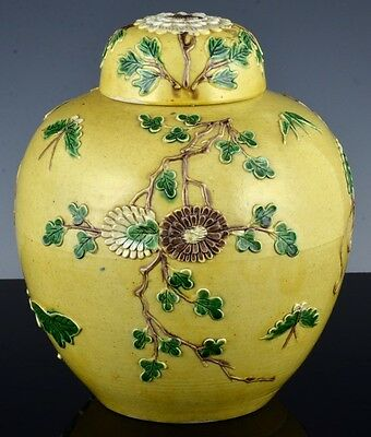 Very Fine 19C Chinese Imperial Yellow Glaze Famille Verte Scenic Carved Jar Vase