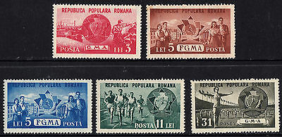 Romania 1950 Sports Complete set of Stamps MNH