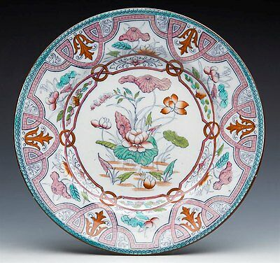 Aesthetic Movement Brownfield Plate Design By Chr. Dresser C.1876