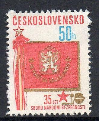 Czechslovakia MNH 1980 The 35th Anniversary of National Police Corps