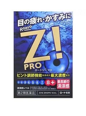 New Japan Rohto Z pro Eye Drops 12ml from Japan high cooling Free Shipping