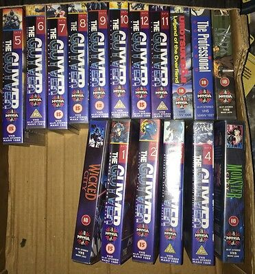 Manga Vhs Bundle Guyver 1-12 And Others