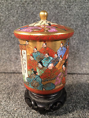 Antique Japanese Kutani Chawan Satsuma Cup With Lid, Poems In Calligraphy, Meiji