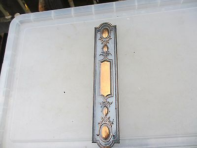 Vintage Iron Finger Plate Push Door Handle Copper Plated Antique Style Gilt Leaf