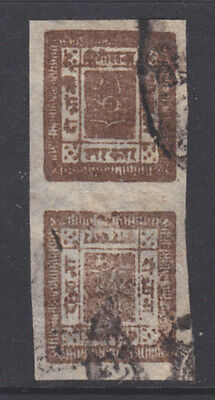 Nepal Sc 16a used 1917 2a brown imperf vertical Tete-Beche Pair, Scarce