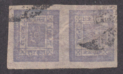 Nepal Sc 14a used 1898 2a gray violet, Tete-Beche Horiz Pair, VF