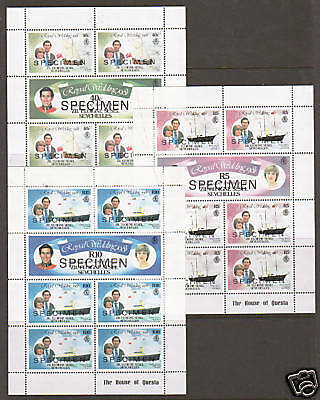Zil Elwannen Sesel SG RW18 Royal Wedding Souvenir Sheets w/ SPECIMEN overprints