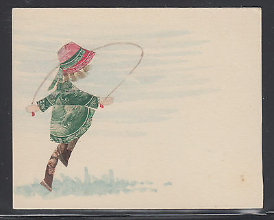 Stamp Art, Girl Jumping Rope, Image Created Using Stamps