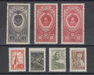 Russia Sc 1260/1654a MNH. 1948-1959 issues, 7 different singles VF