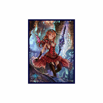 TCG Card Sleeves - Chara Sleeve Collection Matte - Shadowverse Erinyes (MT284)