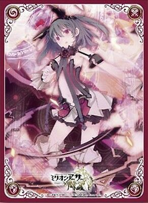 TCG Card Sleeves - Million Arthur [Denshou no Yousei] Fukusei-gata Farusaria
