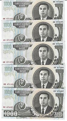 Lot of 5 Korean 1000 Won Consecutive Numbers UNC