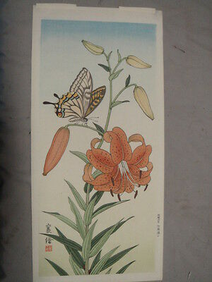 c1930's  Jo Japanese Woodblock Print Tiger Lily & Butterfly