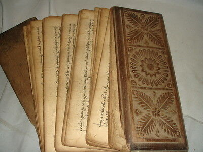 17th Century Tibetan Sutoa Holy Prayer Book w/ Carved Wood Cover about 75 Pages