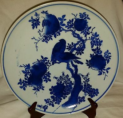 Early 19Th Century Chinese Birds In Tree Charger Plate
