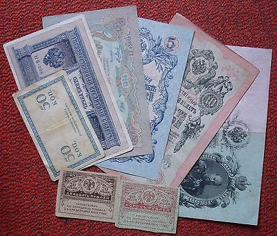 Russiaa-lot of 8 Banknotes(1898-17)